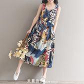 棉麻家2019新款春夏季純棉印花寬鬆洋裝女夏無袖背心中長沙灘裙 「米蘭街頭」