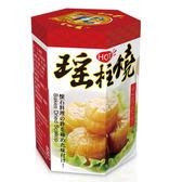海洋王宮瑤柱燒►辣味►2罐/組(120g/罐)