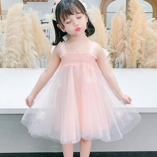 女童夏裝洋裝2021新款洋氣時髦兒童蓬蓬紗嬰兒公主裙女寶寶裙子