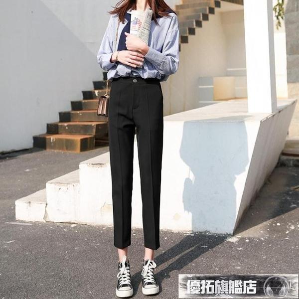 西裝褲 西裝褲女直筒寬鬆高腰顯瘦九分夏季薄款黑色小腳哈倫褲雪紡闊腿褲
