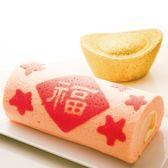 糖果貓烘焙.福到蛋糕捲(420g/條)﹍愛食網