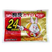 日本 桐灰 小白兔暖暖包24HR長效型(1片)【小三美日】