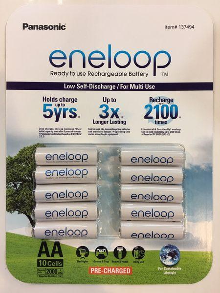 【10入裝 10顆】 Panasonic eneloop 2000mah 3號 AA 低自放電電池 公司貨 日本製 可回充2100次