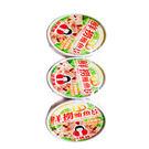 東和油漬鮮撈鮪魚片150g*3【愛買】...