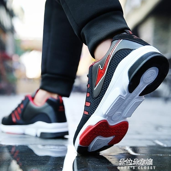 運動鞋 運動鞋男韓版潮流休閒鞋低筒透氣百搭繫帶跑步鞋皮面防水防滑學生 朵拉朵