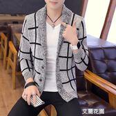 2019秋季新款風衣男中長款韓版修身男士針織開衫毛衣外套潮流披風『艾麗花園』