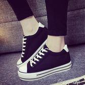 鬆糕鞋   帆布鞋女內增高小白鞋厚底白鞋韓版街拍鬆糕百搭鞋子   ciyo黛雅