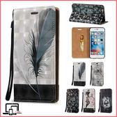 三星 S8 S8 PLUS 暗系列 手機皮套 保護套 皮套 插卡 支架