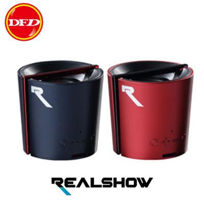 RealShow Twin 高解析雙體藍牙喇叭組 一黑一紅 約170g 公司貨