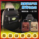 旗艦質感汽車椅背收納袋【KL16004】 i-Style居家生活