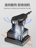 打磨機 科麥斯平板砂光機電動墻面打磨機砂紙機膩子小型木板拋光木工工具 米家WJ
