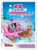 米奇妙妙屋:米妮的冬季蝴蝶結派對 DVD   【迪士尼開學季限時特價】  | OS小舖
