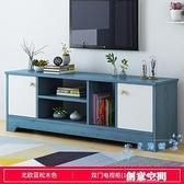 電視櫃 電視櫃茶幾組合家用小戶型經濟收納櫃茶水桌多功能簡約電視機櫃 NMS