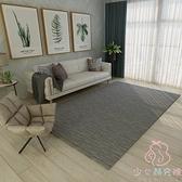 長方形地毯家用地墊臥室房間加厚床邊毯沙發茶幾【少女顏究院】