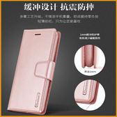小米8 MAX3  紅米Note5 輕薄磁吸側翻皮套 大容量插卡手機皮套 影片支架 錢包 防摔保護