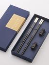 紅木筷子套裝龍鳳 實木質黑檀烏木筷家用原木中式定制刻字分人