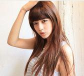【WAK】 W216  自然感長直髮齊劉海假髮 高溫絲