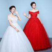 韓式婚紗2018新款齊地孕婦婚紗韓版高腰