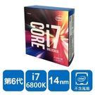 全新 英特爾 Intel 第6代 Core I7-6800K CPU 處理器 不含風扇(盒裝)