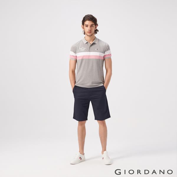 【GIORDANO】 男裝素色修身百慕達短褲-66 標誌海軍藍