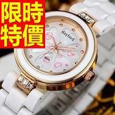 陶瓷錶-素雅俏麗好搭女手錶56v49【時尚巴黎】