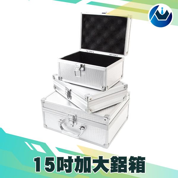 《儀特汽修》鋁箱 儀器收納箱 鋁合金工具箱有海綿 現金箱 保險箱收納箱 鋁製手提箱 展示箱