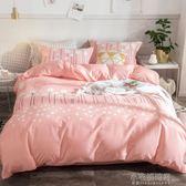 被套單件純棉單雙人被罩床單1.5m1.8x2.0米學生宿舍200x230全棉布『小宅妮時尚』