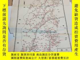 二手書博民逛書店山西省汽車營運路線示意路罕見1972年7月1日Y209382 山