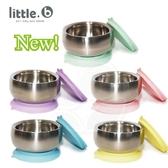 美國 little.b 316不鏽鋼餐具系列|雙層不鏽鋼吸盤碗 (5色可選)【佳兒園婦幼館】