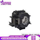 EPSON ELPLP42 原廠投影機燈泡 For EMP-822H、EMP-83、EMP-83C
