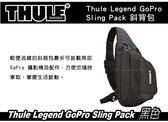 ∥MyRack∥ 都樂 Thule Legend GoPro Sling Pack  輕便流線 斜背包 後背包
