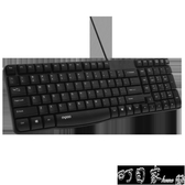 鍵盤滑鼠套裝有線USB筆記本臺式機電腦遊戲辦公機械手感YYP 町目家