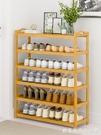 楠竹鞋架子簡易放門口家用室內經濟型鞋櫃實...