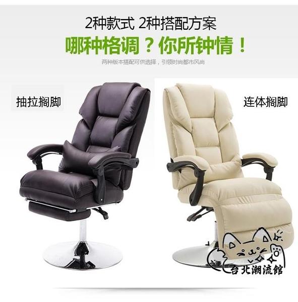 美容椅 可躺美容椅多功能體驗升降折疊紋繡美甲面膜家用電腦椅午休辦公椅 VK2479