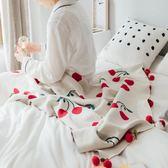 ins櫻桃小毯子純棉針織辦公室毛毯午睡毯披肩蓋毯空調毯夏季薄毯