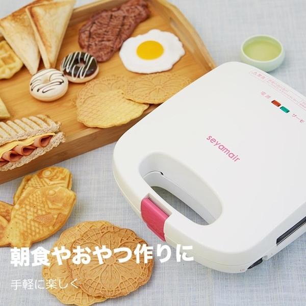 烤麵包機多功能三明治機華夫餅機家用三文治機烤面包吐司早餐機蛋糕機JD 220V-  美物 交換禮物