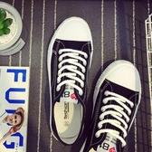 男士帆布鞋夏秋季韓版潮流男生低筒透氣休閒板鞋港風街拍防滑男鞋 超值價