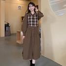 大碼長袖洋裝 連身裙 禮服2026韓版法式小眾收腰格子襯衫拼接連身裙假兩件2F041-C胖妹