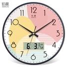 客廳時鐘 鐘表時尚掛鐘臥室卡通時鐘圓創意掛表簡約現代客廳靜音石英鐘【快速出貨八折鉅惠】