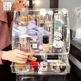 防尘化妆品收纳盒透明化妝品收納盒防塵帶蓋梳妝臺桌面大號網紅護膚品置物架 台北日光 igo