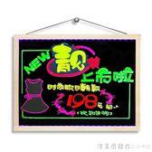 原木豪華LED熒光板30 40廣告牌實木閃光發光手寫黑板展示銀光板筆 NMS漾美眉韓衣