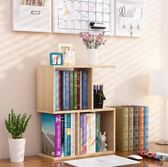 簡約現代創意儲物櫃簡易學生桌上置物書架宿舍書櫃兒童桌面小書架WY【全館免運八五折任搶】