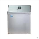 製冰機沃拓萊25kg商用冰塊機小型奶茶店KFC手動加水家用製冰機