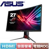 ASUS華碩 XG27VQ 27吋曲面電競螢幕