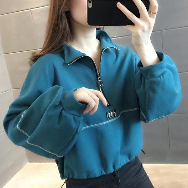 短款上衣 短款女士衛衣春秋季薄款2021新款韓版寬鬆克萊因藍小個子上衣小眾 韓國時尚週