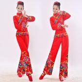 廣場舞服裝 秧歌服2018新款成人女民族風舞蹈服裝喜慶演出服廣場舞套裝 DJ4042『美鞋公社』