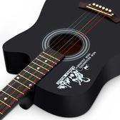 卡摩邇378寸吉他民謠初學者吉他新手入門學生練習吉它男女jita樂器【全館免運】