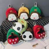 可愛防走失兒童背包卡通動物幼兒園小孩書包韓國潮男女寶寶雙肩包 降價兩天