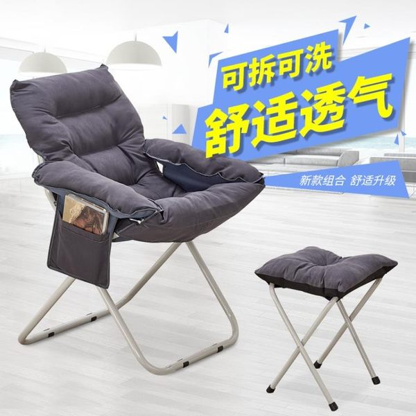 創意懶人沙發可折疊電腦椅客廳單人沙發椅榻榻米休閒寢室椅子【奇貨居】