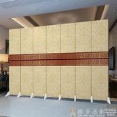屏風 簡約現代屏風時尚客廳酒店隔斷牆玄關辦公室實木裝飾摺疊行動摺屏DF  維多